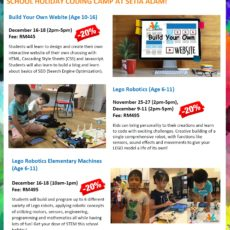 SA Dec2019 holiday camp_Build website Lego Robotics